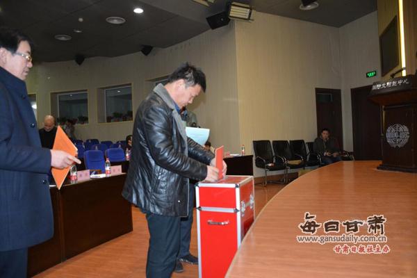 甘肃省太阳能风能协会成功换届