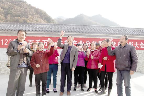 徽县嘉陵镇举行扶贫产业分红大会