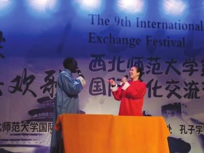 西北师大举办第九届国际文化交流节