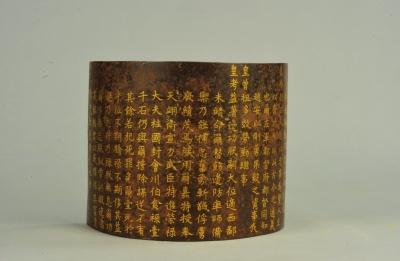 """""""免死金牌""""亮相甘肃省博物馆"""