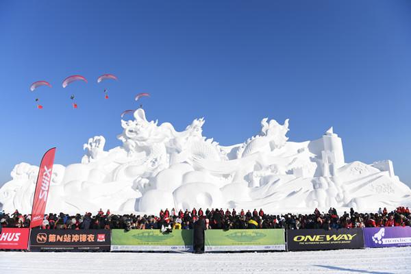 2018中国长春冰雪旅游节暨净月潭瓦萨国际滑雪节盛大启幕
