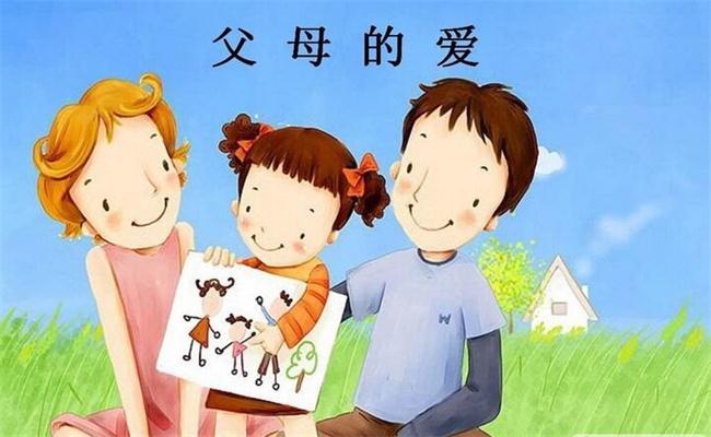 """【微视频】""""10""""后趣谈父母的爱"""