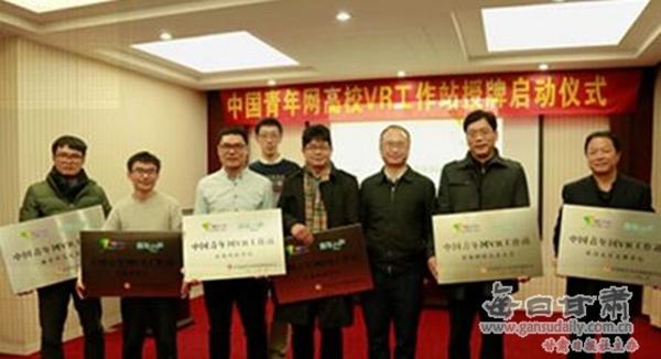 山东信息职业技术学院,湖南科技学院,湖南商学院,河南财经政法大学