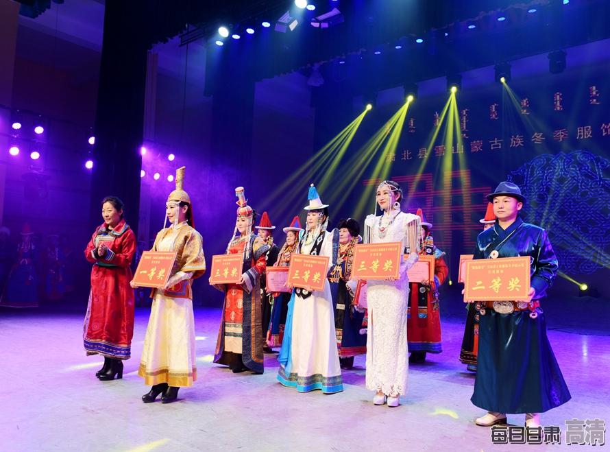 肃北:蒙古族服饰冬季展示赛成功举行(高清组图)
