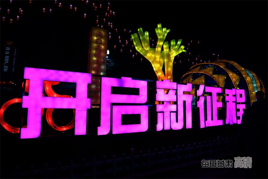 兰州:火树银花不夜天(视频)