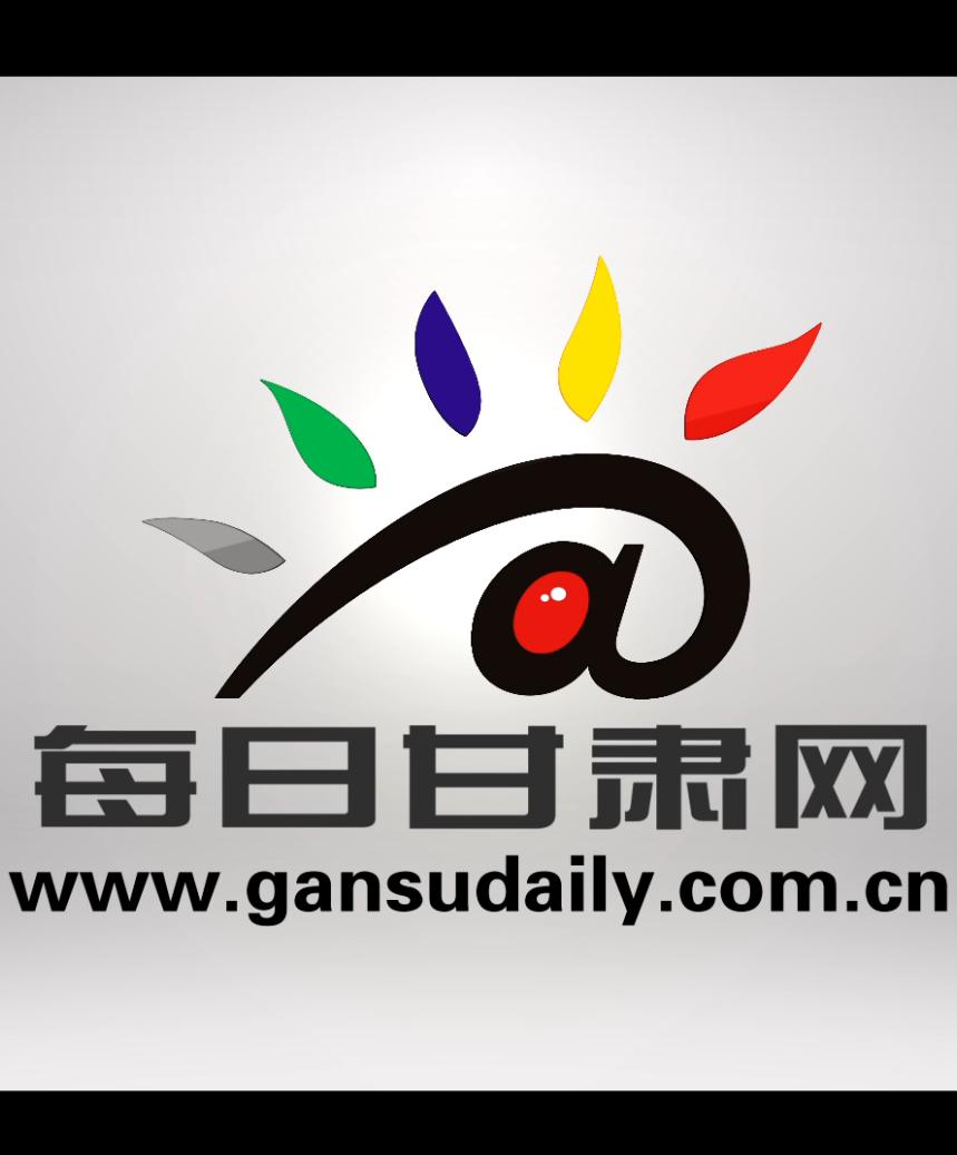 每日甘肃网祝各位网友春节快乐!