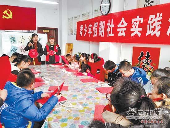 肖蓉:让孩子们的社会实践更有意义
