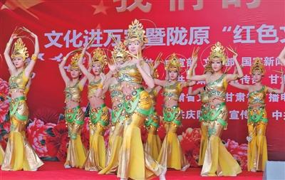 庆城县2018年春节文化活动回眸