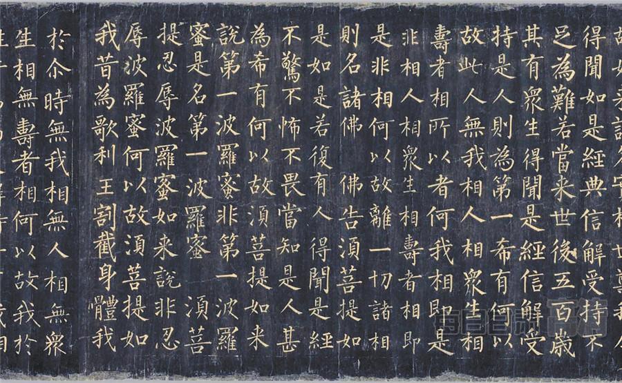 敦煌藏经洞里的中国书法史