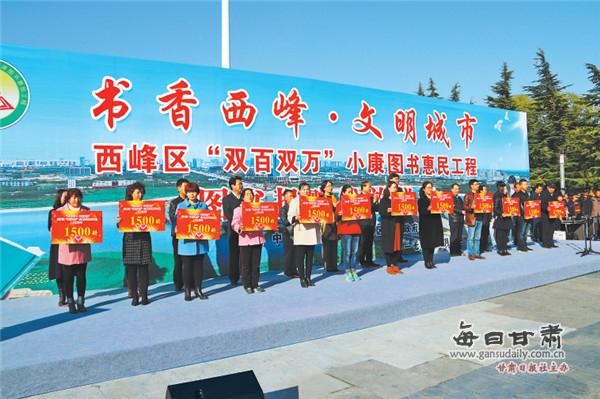 庆阳市2017年度宣传思想文化工作创新成果巡礼