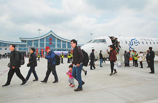 陇南成县机场正式通航图片 215059 550x359