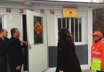 """西固区首个""""工会爱心驿站""""正式启用啦"""