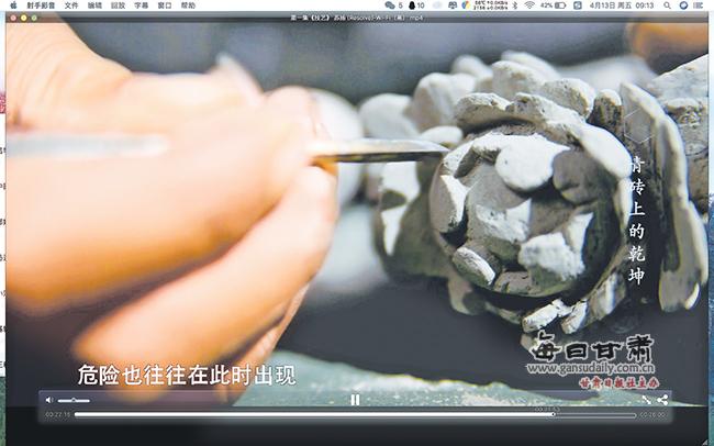 临夏砖雕的艺术展示