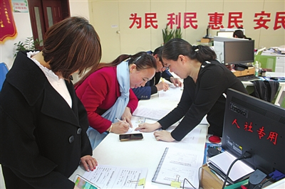 高台县城关镇新建南村社区启动居民养老保险待遇享受人员认证工作