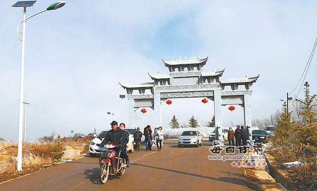 渭源县元古堆村整洁亮丽