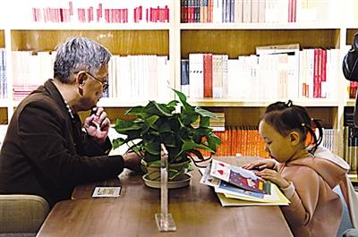 今日读书日 看一本好书给自己力量