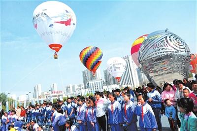 永靖县举办黄河三峡航空文化旅游节