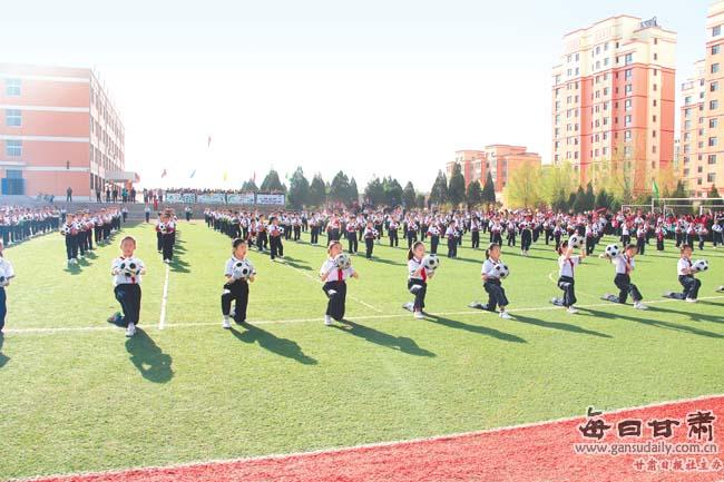 白银市平川区中小学足球联赛开幕式现场
