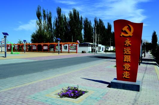 肃州区铧尖镇打造美丽乡村新画卷