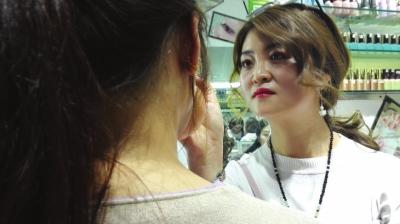 80后女化妆师背后的酸甜苦辣