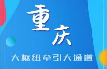 走�M南向大通道(三)