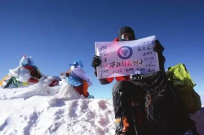 西北师大附中校旗在珠峰飘扬