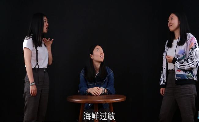 【枣视频】你有吃饭选择困难症吗?