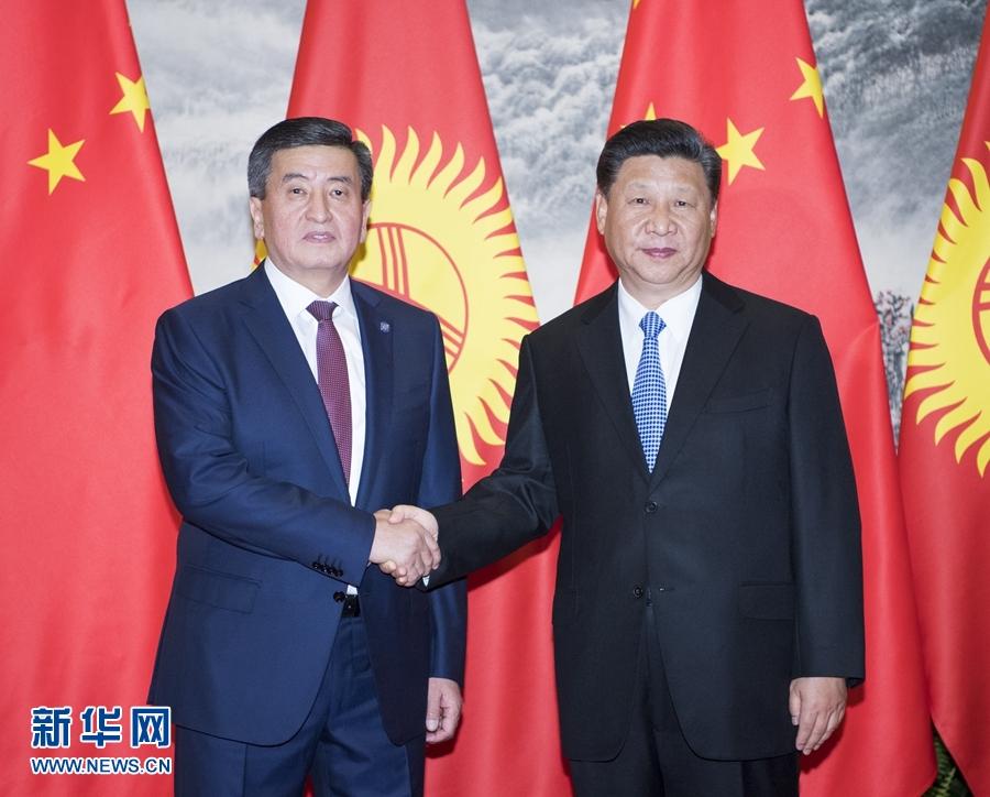习近平同吉尔吉斯斯坦总统热恩别科夫举行会谈
