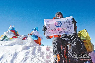 西北师大附中学生在珠峰观日出