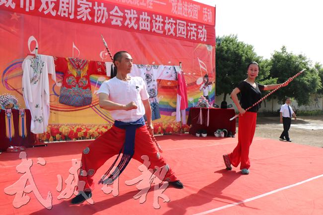 校园迎来中华戏曲文化盛宴