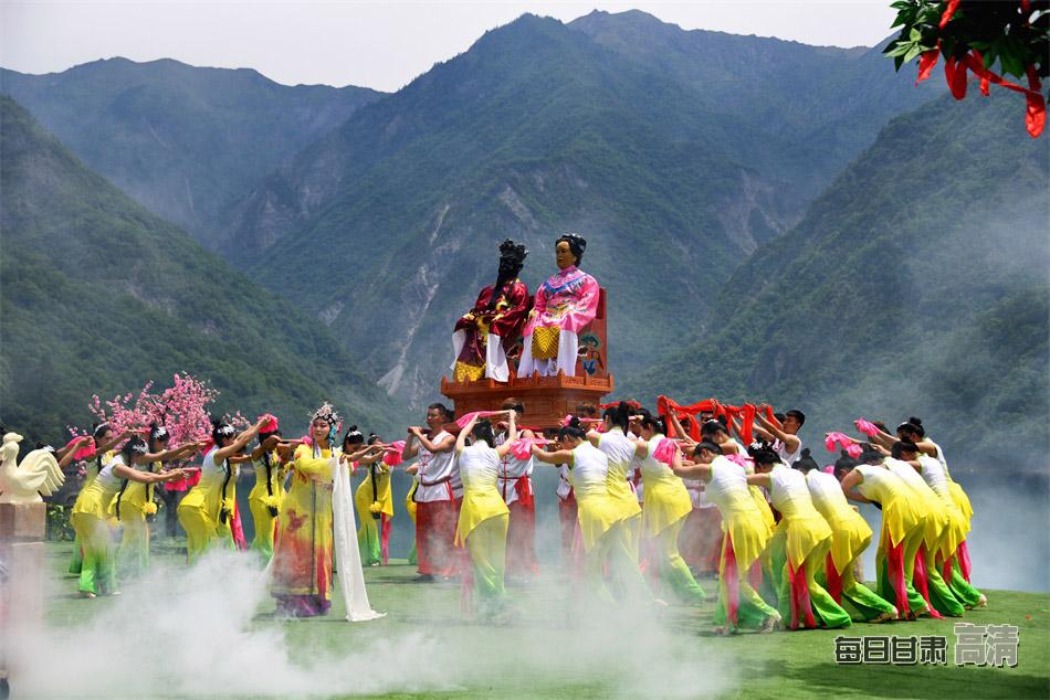 文县白马人民俗文化旅游节开幕
