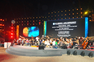 第八届敦煌行·丝绸之路国际旅游节在关城进行了开幕式彩排演练