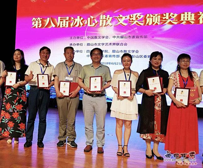 第八届冰心散文奖揭晓 我省青年作家张子艺喜捧大奖