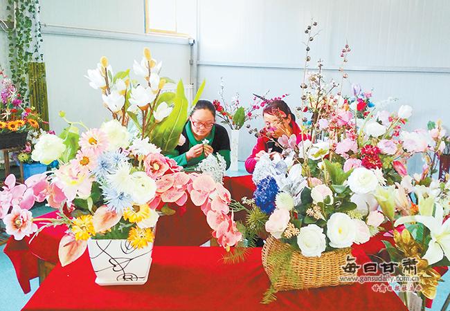 华亭县引导妇女创业创收