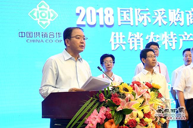 【第24届兰洽会】甘肃农特产品受国内外客商青睐 兰洽会上签约资金达175亿元