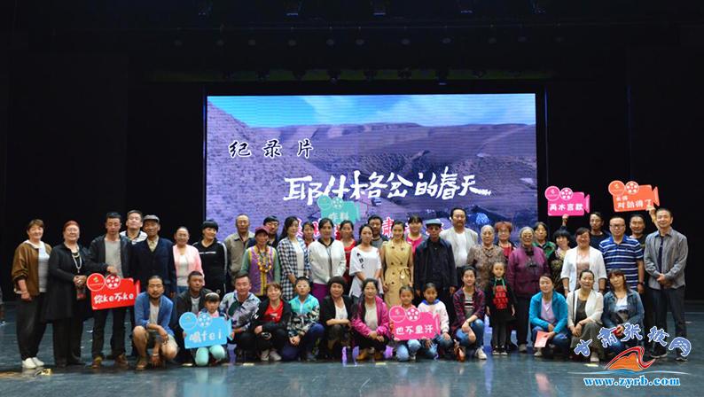 据悉,足荣村方言电影节创办于2015年,由广东雷州足荣村主办,广东茂德公集团承办,是中国第一个聚焦方言电影创作的电影节,秉承爱电影,爱方言,爱家乡的理念,以保护和发展方言文化为宗旨,支持并奖掖电影从业者用方言进行多元的艺术创作,扶持方言电影的成长,提升方言电影的社会影响力。