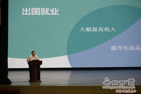 甘肃省高校工委思想政治工作 校园新媒体    旨在培养学生正确的就业