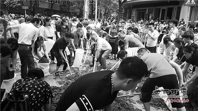 群众安危大于天 ――文县抢险救灾见闻