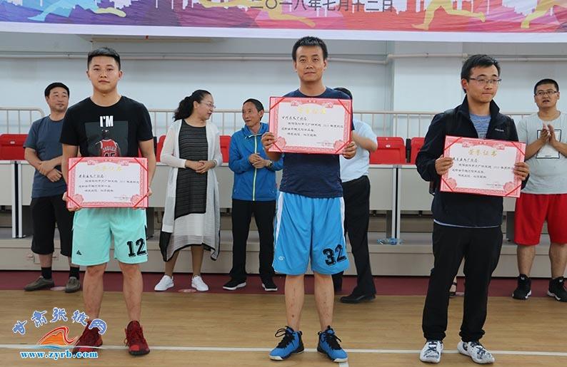 张掖市文广新系统举办2018年度职工运动会