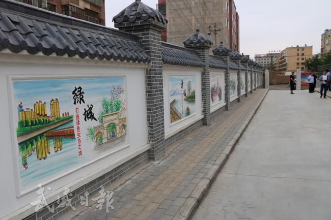 凉州区靶场社区的手绘宣传文化墙