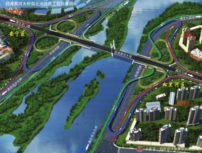 """兰州银滩黄河大桥立交改造工程设计方案公布 构建""""三滩""""及彭家坪片区交通快捷网"""