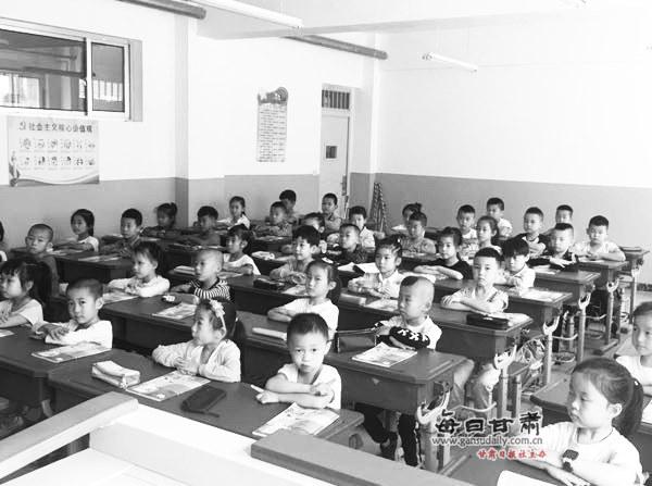 兰州城关区新添5所分校初中小学迎来首批近2英语课活动计划初中外图片