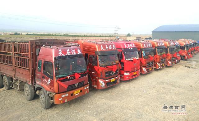 景泰县一级煤炭市场于8月30日正式开业运营