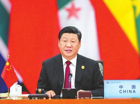 (网稿头条)中非合作论坛北京峰会举行圆桌会议 习近平