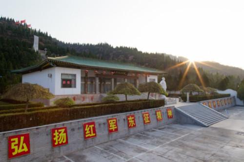 红军东征纪念馆
