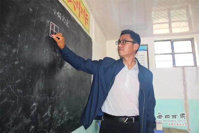 林广宏:大山深处的坚守,20年,一个人撑起一所学校
