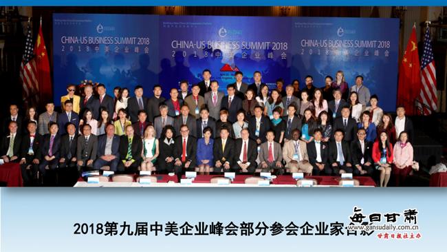 中美留学教育公益交流活动9月16日举行