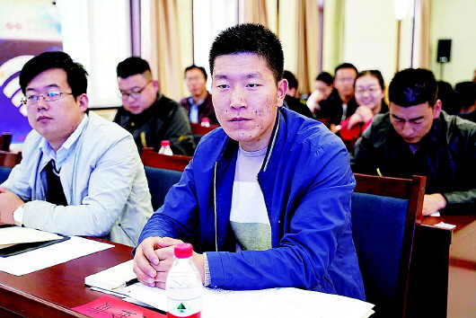 甘南州新闻通讯员培训班开班