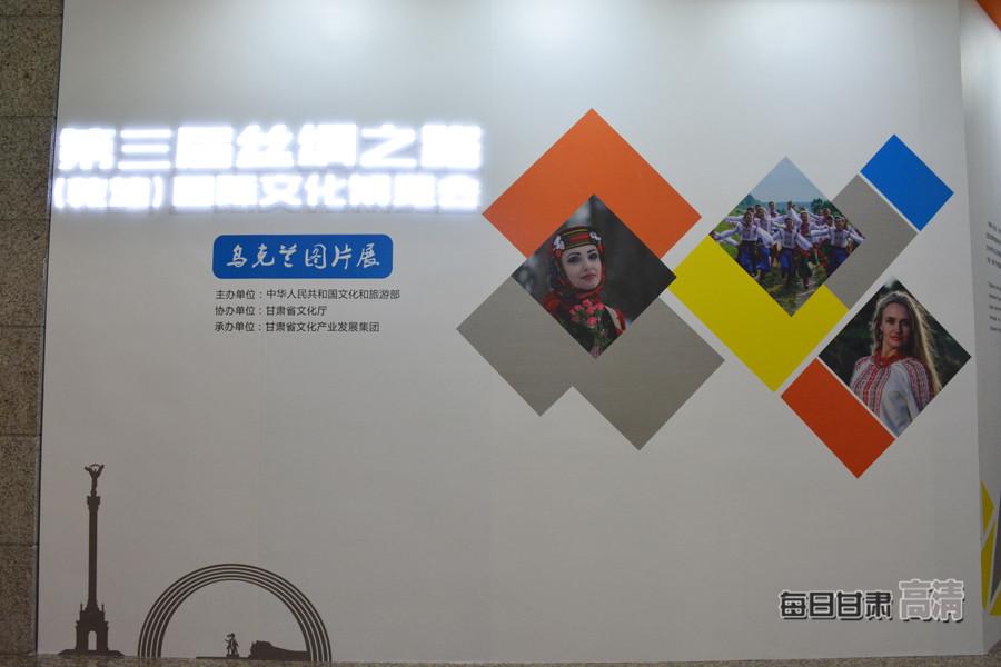 """敦煌文博会是""""创意来自典藏""""的首发之地,此次敦煌展览是出国巡展前的图片"""