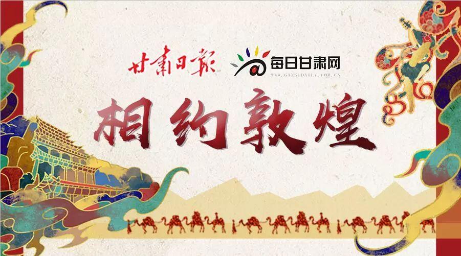 H5 | 领取文博会专属海报